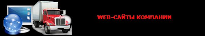 img-0-0-0-1-3-9-web-site-company-045