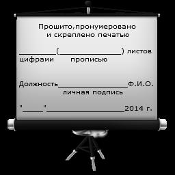 img-00000117