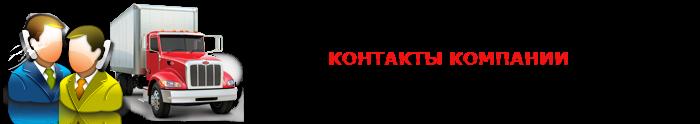l-o-a-d-ttk-sk-contaktu-001-0444