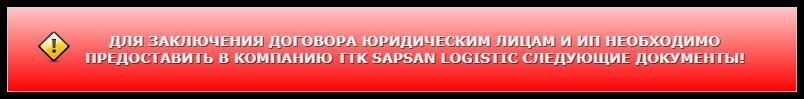 ttk_sl_499_755_72_24_i_n_f_o_sl5-4997557224-15