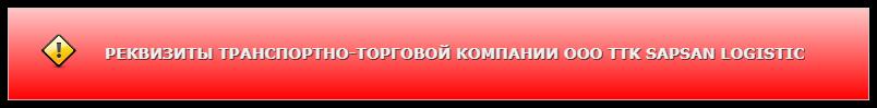 ttk_sl_499_755_72_24_i_n_f_o_sl5-4997557224-17