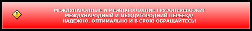 ttk_sl_499_755_72_24_i_n_f_o_sl5-4997557224-18