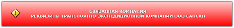 ttk_sl_499_755_72_24_i_n_f_o_sl5-4997557224-19