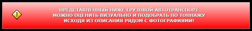 ttk_sl_499_755_72_24_i_n_f_o_sl5-4997557224-9