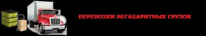 img-00-sbor-gruz-01-385ih7t-025-ikj8-02