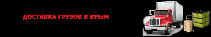 img-00-sbor-gruz-01-385ih7t-025-ikj8-03