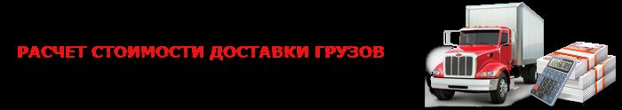 img-0refrigerator-ttk-sl-com-cargo-rp-030