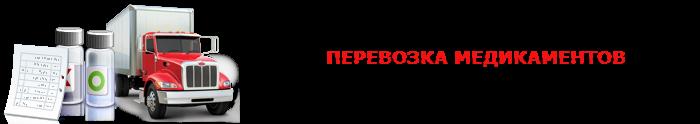 perevoz-vacz-ttk-sl-0215-00-04