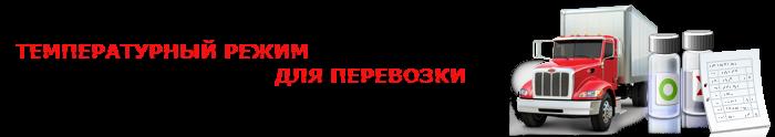work-perevoz-77-cargo-7uy5-hgfre-free-0050