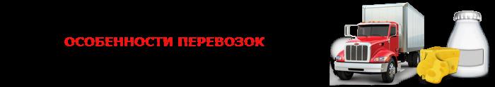 work-perevoz-77-cargo-7uy5-hgfre-free-009