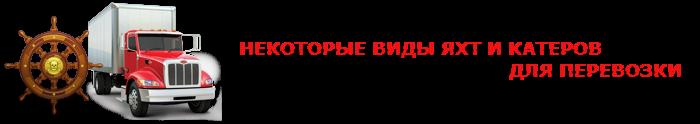 img-000-yht-kater-ttk-sl-001-01