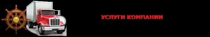 img-000-yht-kater-ttk-sl-001-03
