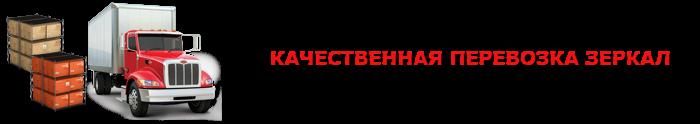 img-v-v-luchshaya-companiay-v-ttk-sl-com-vvu-000-01
