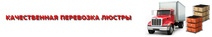 img-v-v-luchshaya-companiay-v-ttk-sl-com-vvu-000-02