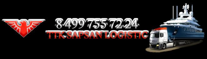 saptrans-gruz-001-01-2013_pshhv_eel-yid_sshh_499_755_72_24_5