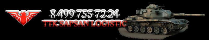 tank-339999-99-999999-99-99-9-01