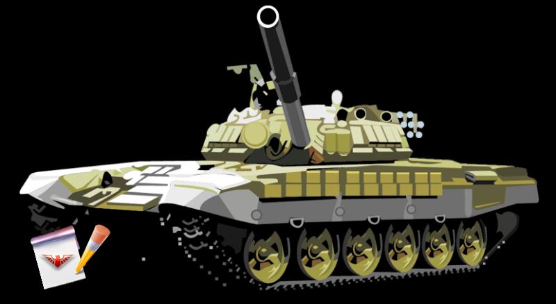 tank-3399999999999999999
