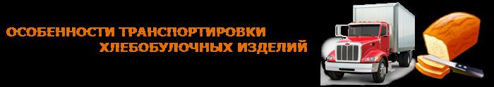 work-perevoz-5214-5231-080258-62354-745215-0011