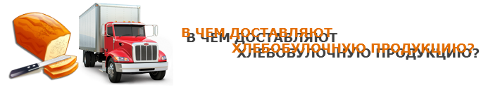work-perevoz-5214-5231-080258-62354-745215-0012