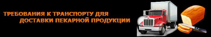 work-perevoz-5214-5231-080258-62354-745215-0013
