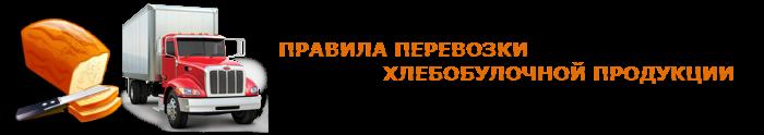 work-perevoz-5214-5231-080258-62354-745215-0014