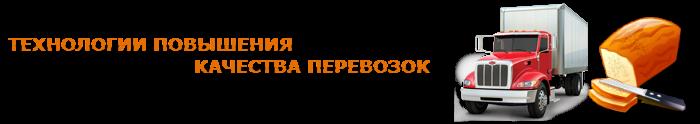 work-perevoz-5214-5231-080258-62354-745215-0015