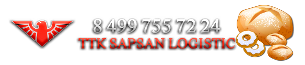 work-perevoz-5214-5231-080258-62354-745215-0018