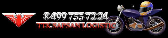 work-perevoz-77-cargo-7uy5-hgfre-free-004