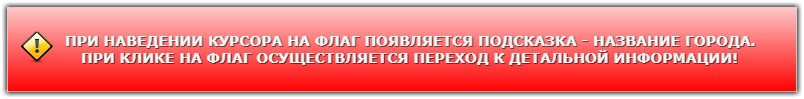 84997557224_info_ttk_sl_com_company_505