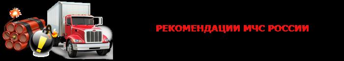 img-pirotehnika-arror-01-88-jhg-06