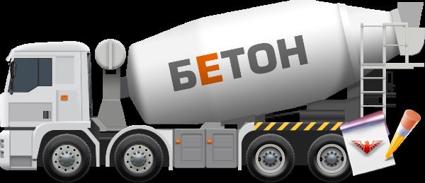 beton_tovarnui_ttk_sl_com_betton_4997557224_85