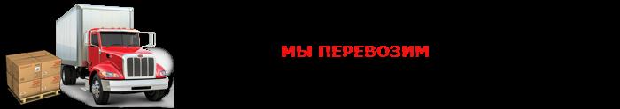 moscow-krum-ttk-sl-perevozki-020