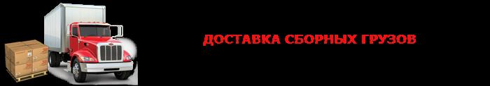 moscow-krum-ttk-sl-perevozki-022