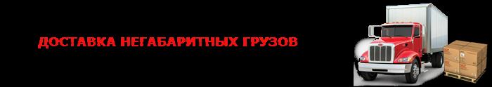 moscow-krum-ttk-sl-perevozki-023