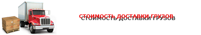 moscow-krum-ttk-sl-perevozki-025