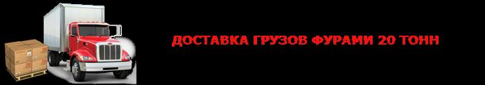 moscow-krum-ttk-sl-perevozki-026