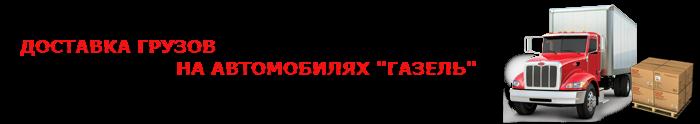 moscow-krum-ttk-sl-perevozki-027