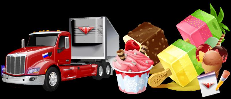 work-perevoz-ice-cream-ttk-sl-com-morroggennoee-4997557224-98