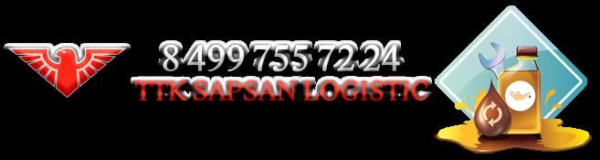 work-perevoz-motornnnoee-massslo-ttk-ssl-com-4997557224-109