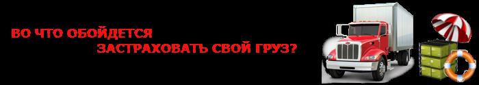 img-0-44-strahovka-ttk-sl-nbv-2365-01