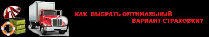 img-0-44-strahovka-ttk-sl-nbv-2365-03