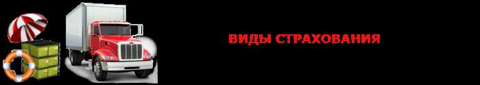 img-0-44-strahovka-ttk-sl-nbv-2365-05
