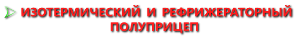 img-0-gabaritu-avto-ttk-sl-com-003005