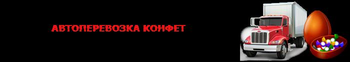 img-00-kondiderskie-izdeliya-ttk-sl-com-001
