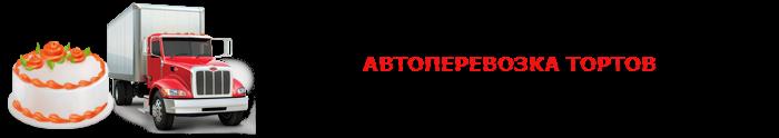 img-00-kondiderskie-izdeliya-ttk-sl-com-00786