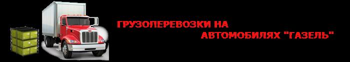 img-000-gargo-fura-ttk-sl-com-rus-gh-987-k02