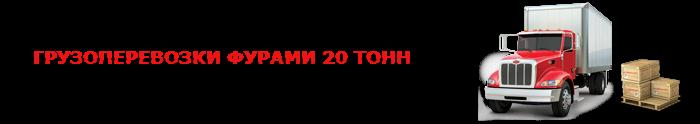img-000-gargo-fura-ttk-sl-com-rus-gh-987-k08