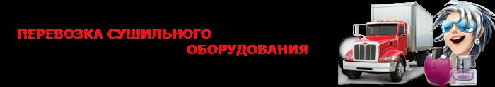 img-0001344-salon-krasotu-ttk-sl-001