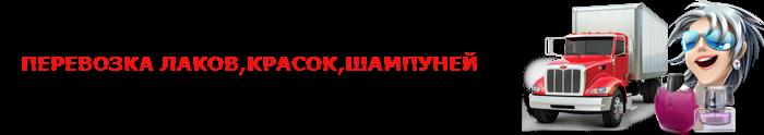 img-0001344-salon-krasotu-ttk-sl-003