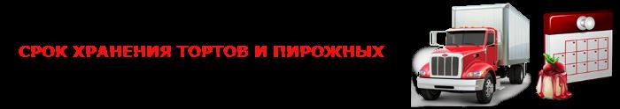 img-000139img-00-kondiderskie-izdeliya-ttk-sl-com-0011